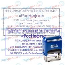 Восстановление штамп автомат